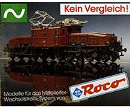 модель TRAIN 10168-54