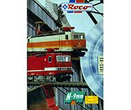 модель TRAIN 10171-54