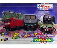 модель TRAIN 10176-54