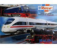 модель TRAIN 10182-54