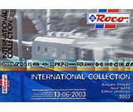 модель TRAIN 10190-54