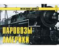 модель TRAIN 10822-75
