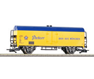 модель TRAIN 16471-85
