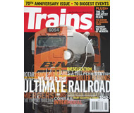 модель TRAIN 16888-85