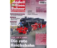 модель TRAIN 16949-85