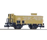 модель TRAIN 17573-97