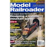 модель TRAIN 19686-85