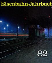 модель TRAIN 8085-54