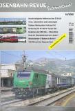 модель TRAIN 9101-54