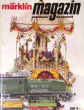 модель TRAIN 9447-54