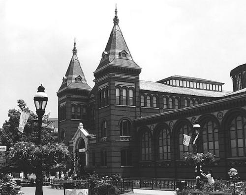 Центр искусств и технологий